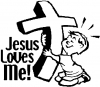 Jesus Loves Me (Boy) Christian car-window-decals-stickers
