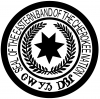 Seal of the eastern cherokee nation
